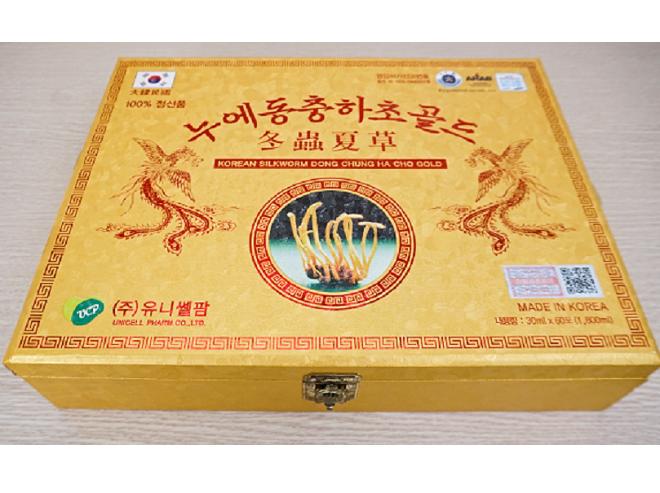 Tinh chất Đông trùng Hạ thảo Hàn Quốc - Unicell Pharm